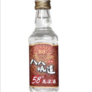 八八坑道品牌酒