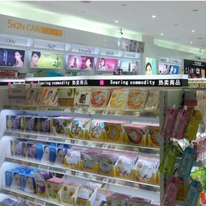 澳亚化妆品加盟图片