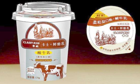 卡士酸奶 鲜酪乳