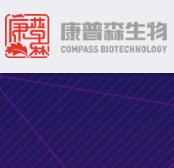 康普森基因检测加盟