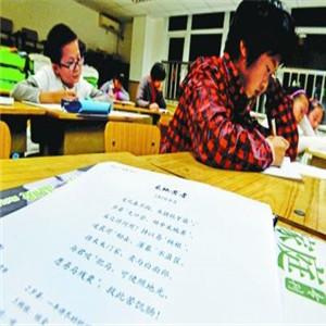 语文阅读教育机构诚邀加盟