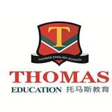 托馬斯英語