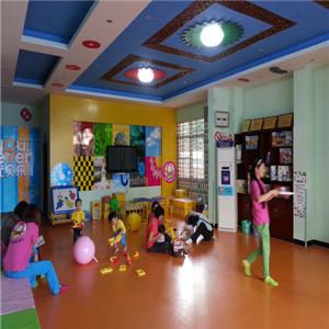 优贝乐幼儿园