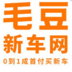 毛豆新车网诚邀加盟
