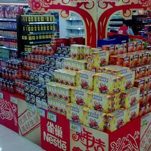 新百连超市