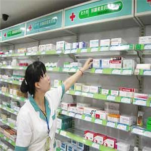 益興堂藥店