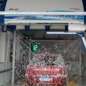镭速360洗车机加盟