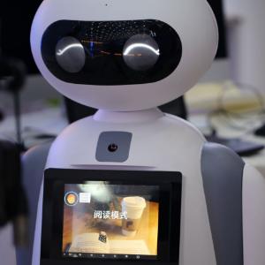 康佳健康监测机器人加盟图片
