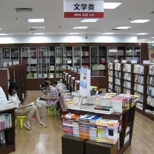 国民教育书店