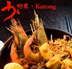 加东叻沙新加坡酿豆腐