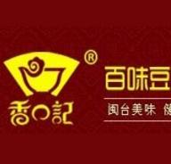 香口记百味豆腐坊加盟