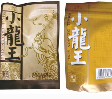 小龍王檳榔食品