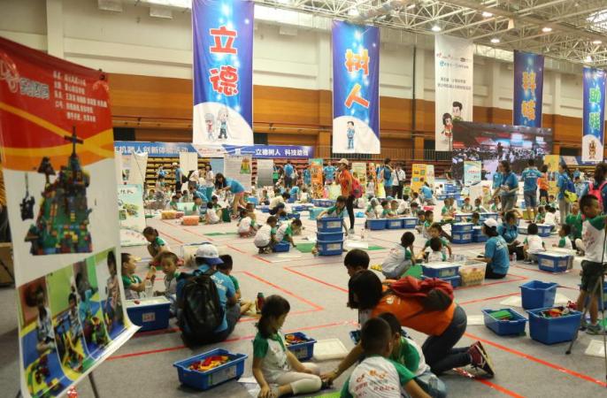 东环国际机器人体验中心加盟