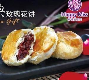 Happy Miss鲜花饼烘焙
