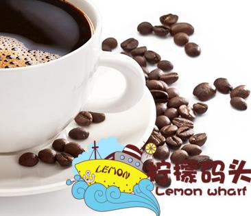 檸檬碼頭臺式奶茶