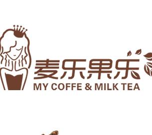 麦乐果乐奶茶店