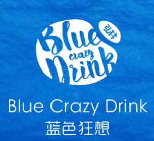 蓝色狂想饮品