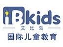 IB Kids加盟