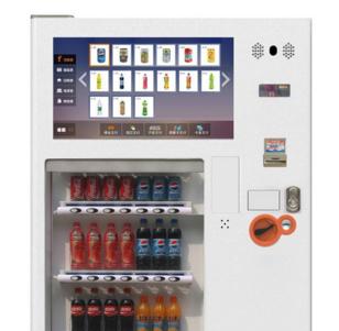 果能鲜榨果汁售货机