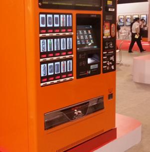 艾丰售货机