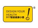 917智能健康小屋