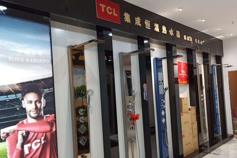 TCL集成熱水器門店加盟