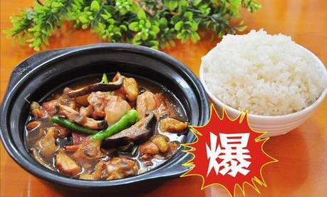 食客黃燜雞米飯