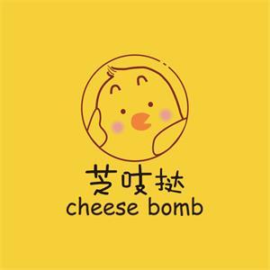 cheese bomb芝吱挞甜品