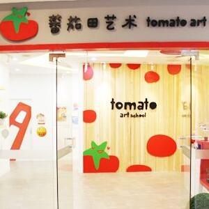 番茄田艺术中心加盟图片