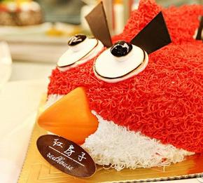 红房子蛋糕店