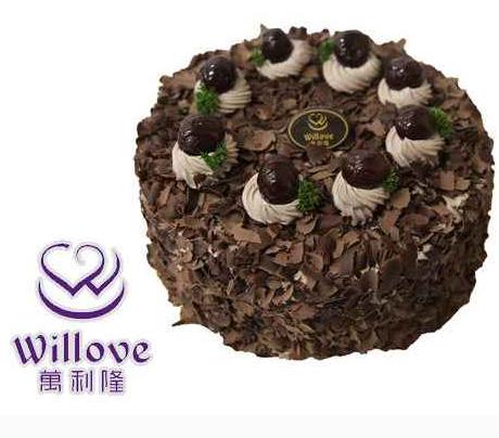 萬利隆蛋糕店