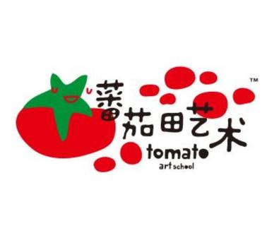 蕃茄田美術藝術中心