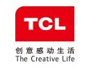 TCL集成热水器