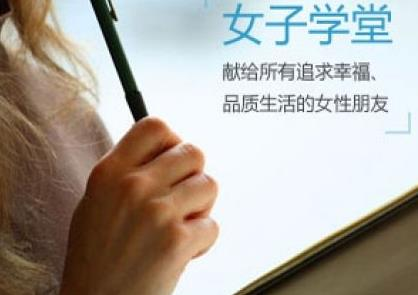 坤派巾幗女子學堂