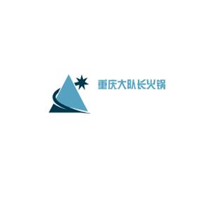 重慶大隊長火鍋