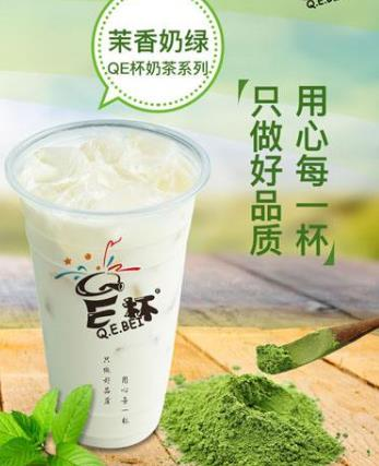 e品奶茶店加盟图片