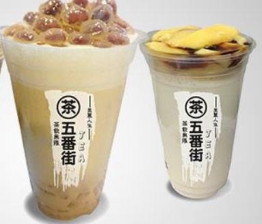 k之k之五番街奶茶诚邀加盟