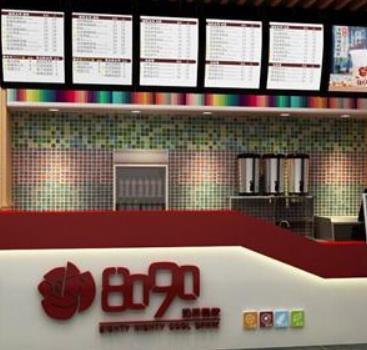 8090奶茶店加盟图片