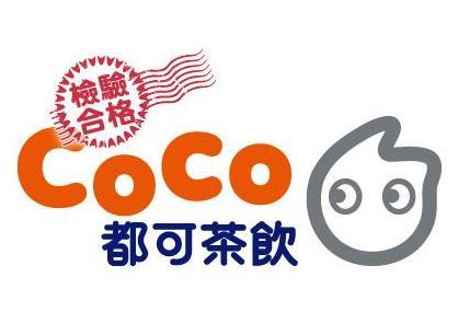 coco奶茶餐厅加盟