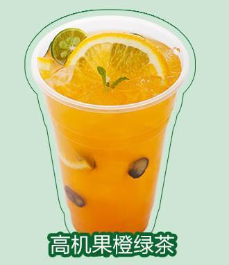 Cyi the 奶茶加盟图片