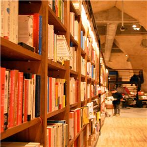養生園書店