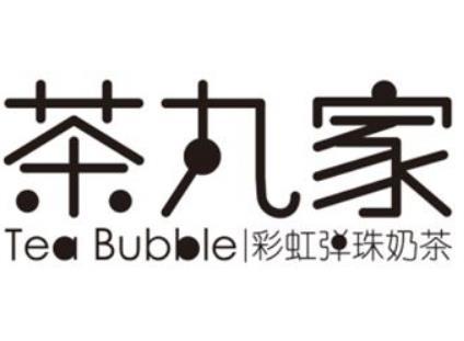 茶丸家teabubble彩虹弹珠奶茶