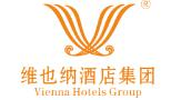 维也纳酒店集团诚邀加盟
