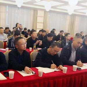 中人教育培训