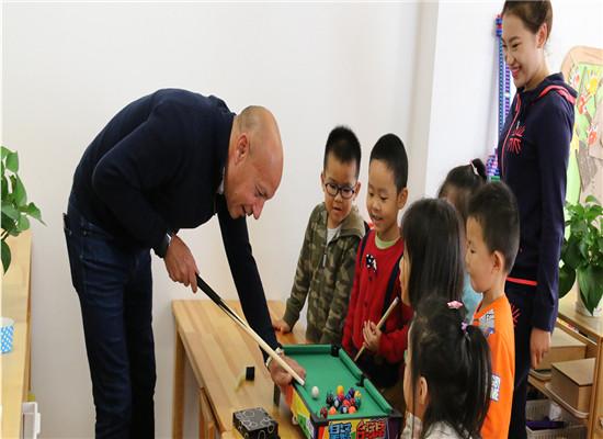 未来荣华幼儿园课堂展示