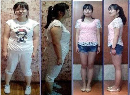 减肥效果展示