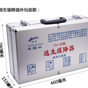 台杭缓降器加盟图片