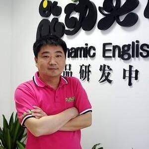 能动英语培训