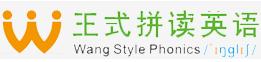 王式拼讀英語培訓