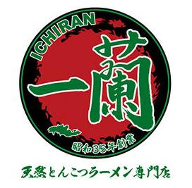 日本一蘭拉面
